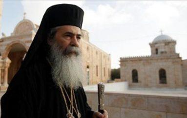Μήνυμα Χριστουγέννων από τον Πατριάρχη Ιεροσολύμων