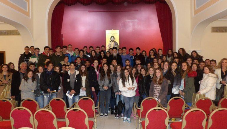 Επίσκεψη 100 και πλέον μαθητών Λυκείου στον Μητροπολίτη Κορίνθου (ΦΩΤΟ)