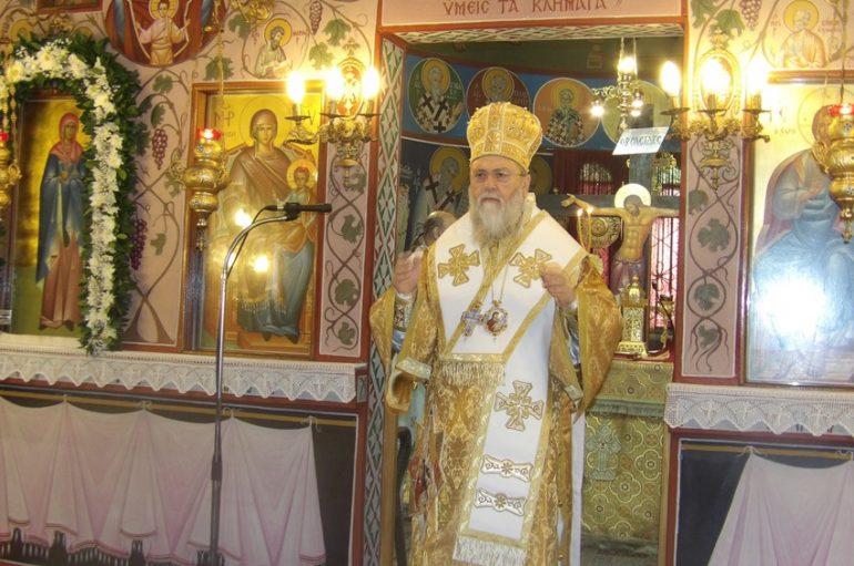 Αρχιερατική Θ. Λειτουργία για την εορτή της Αγίας Αναστασίας στην Ι. Μ. Κορίνθου (ΦΩΤΟ)