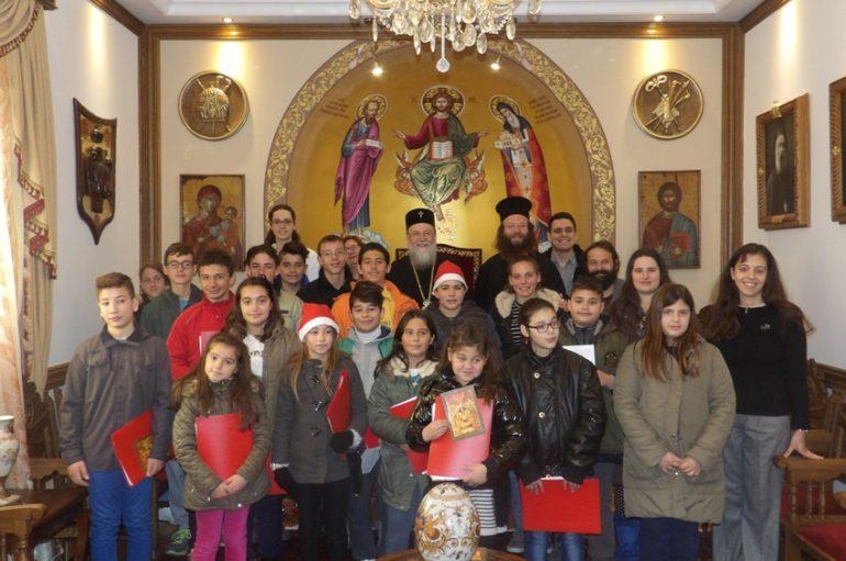 Κάλαντα στο Επισκοπείο της Ι. Μ. Κορίνθου (ΦΩΤΟ)