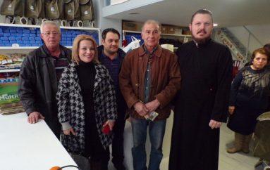 Ποδοσφαιρική ομάδα ενισχύει το φιλανθρωπικό έργο της Ι. Μ. Κορίνθου (ΦΩΤΟ)