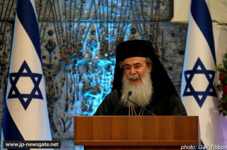 Ο Πατριάρχης Ιεροσολύμων προσφωνεί τον Πρόεδρο του Ισραήλ για το νέο έτος