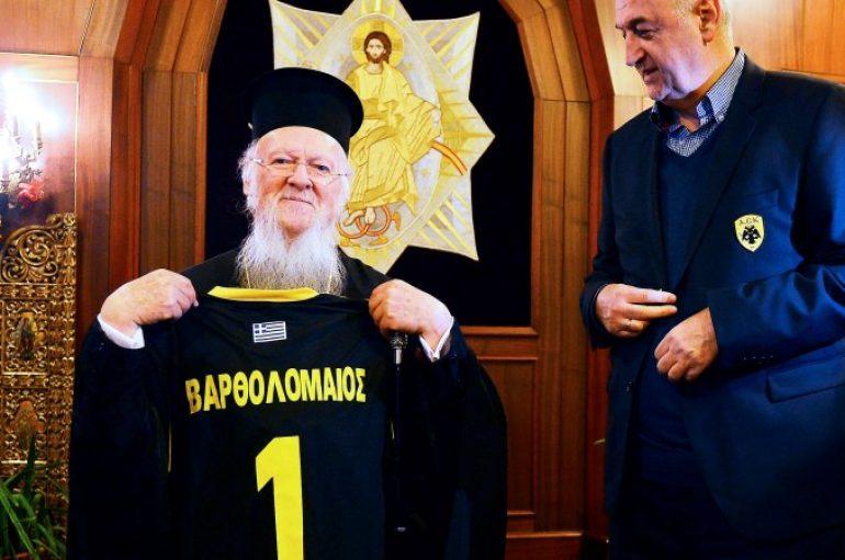 Οικ. Πατριάρχης: «Η ΑΕΚ είναι σαρξ εκ της σαρκός μας» (ΦΩΤΟ)