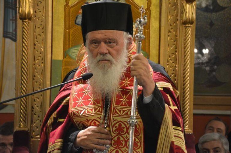 """Αρχιεπίσκοπος Αθηνών: """"Με ενότητα και όχι υπονόμευση θα μπορέσουμε να προχωρήσουμε"""" (ΦΩΤΟ)"""