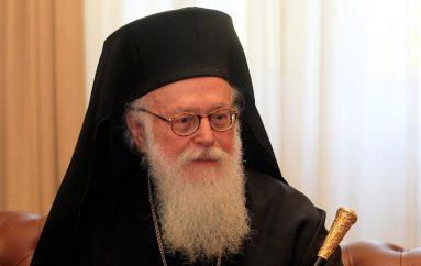 Ο Αρχιεπίσκοπος Αναστάσιος στην Καλαμάτα