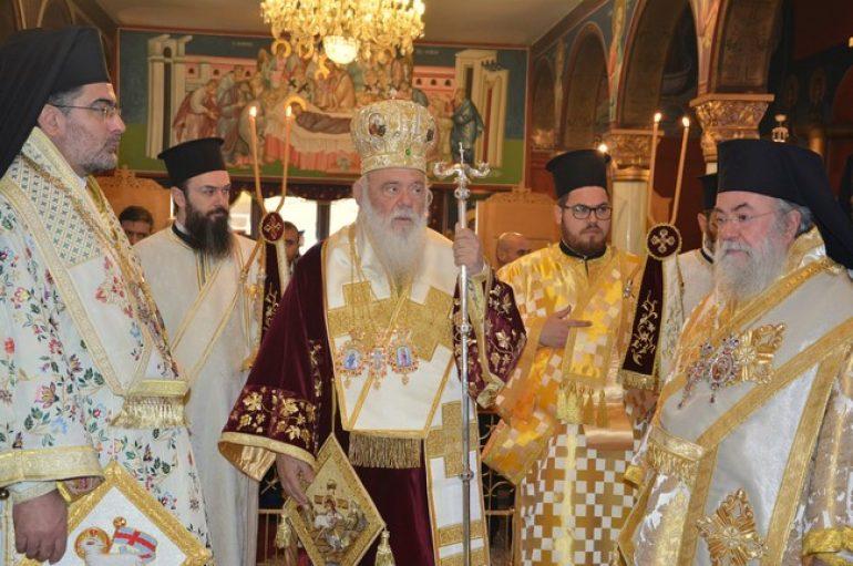 """Αρχιεπίσκοπος Αθηνών: """"Να εγκαταλείψουμε τον ατομισμό και να καλλιεργήσουμε την ανθρωπιά"""" (ΦΩΤΟ)"""