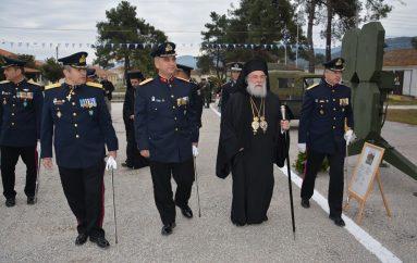 Η εορτή του Πυροβολικού στην Ελευθερούπολη (ΦΩΤΟ)