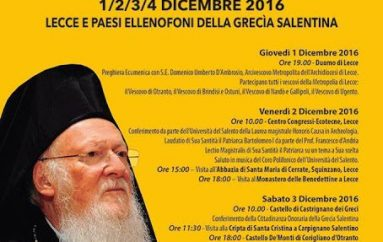 Ο Οικουμενικός Πατριάρχης επισκέπτεται την Ιταλία