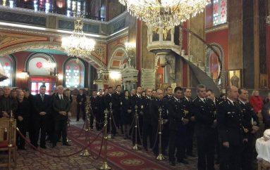 Το Πυροσβεστικό Σώμα Τρίπολης εόρτασε την μνήμη των προστατών της (ΦΩΤΟ)