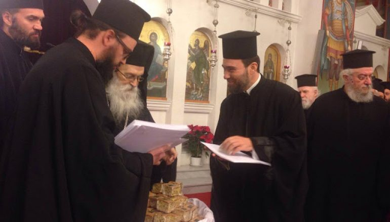 Ο Μητροπολίτης Γλυφάδος διόρισε τα νέα Εκκλησιαστικά Συμβούλια (ΦΩΤΟ)