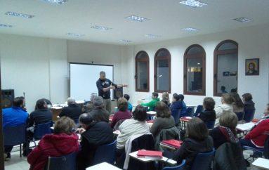 Η ΜΚΟ «Δεσμός» στηρίζει το Τσατσαρωνάκειο Πολύκεντρο