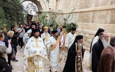 Η εορτή του Αγίου Φιλουμένου του Αγιοταφίτη στο Φρέαρ του Ιακώβ (ΦΩΤΟ-ΒΙΝΤΕΟ)