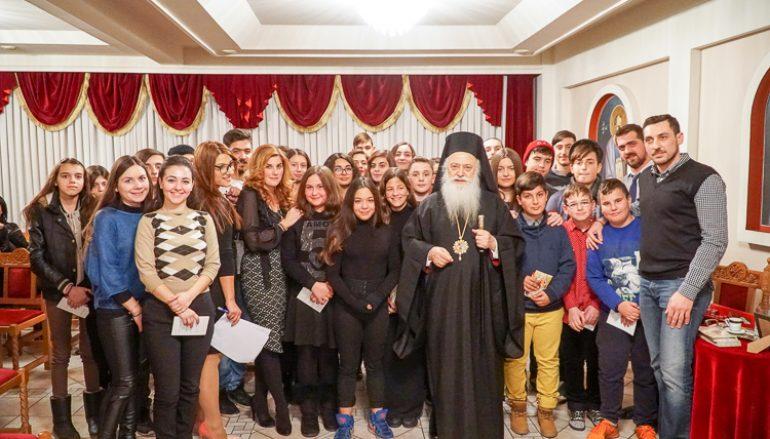 Χριστουγεννιάτικη γιορτή από το Κοινωνικό Φροντιστήριο της Ι. Μ. Βεροίας (ΦΩΤΟ)