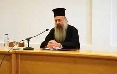 Ο Πρωτοσύγκελλος της Ι.Μ. Αιτωλίας εισηγητής στην Ιερατική Σύναξη της Ι. Μ. Εδέσσης