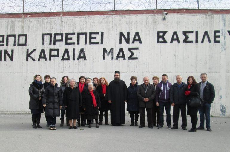 Ευχές και βοήθεια στους φυλακισμένους των Διαβατών