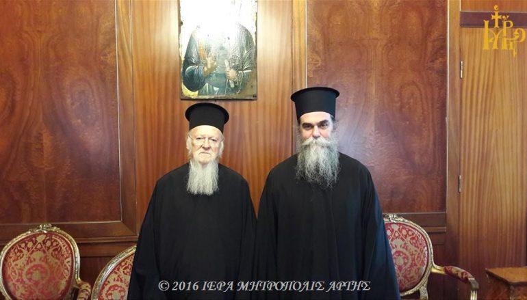 Ο Μητροπολίτης Άρτης στον Οικουμενικό Πατριάρχη (ΦΩΤΟ)