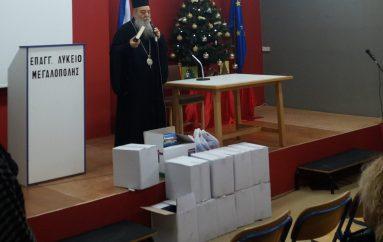 Ο Μητροπολίτης Γόρτυνος σε σχολεία της Μητροπόλεώς του (ΦΩΤΟ)