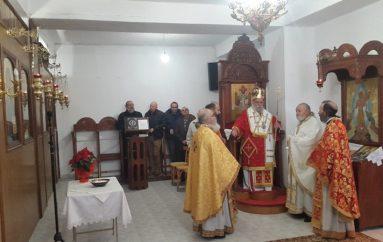 Η εορτή της Αγίας Αναστασίας της Φαρμακολυτρίας στην Ι. Μ. Γρεβενών (ΦΩΤΟ)