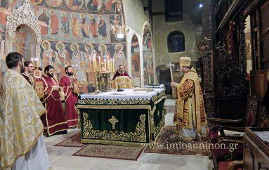 Χριστούγεννα στην Ι. Μ. Ιωαννίνων (ΦΩΤΟ)