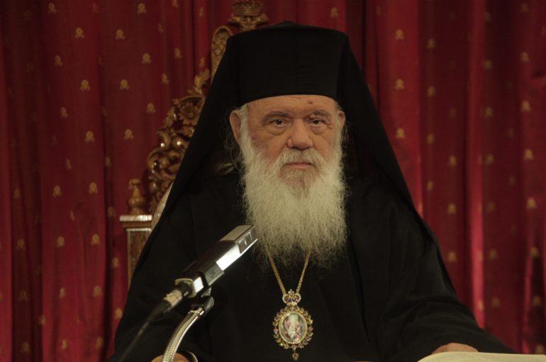 Αρχιεπίσκοπος Αθηνών: «Να εγκαταλείψουμε τους εγωισμούς και να προσανατολιστούμε στην ενότητα»