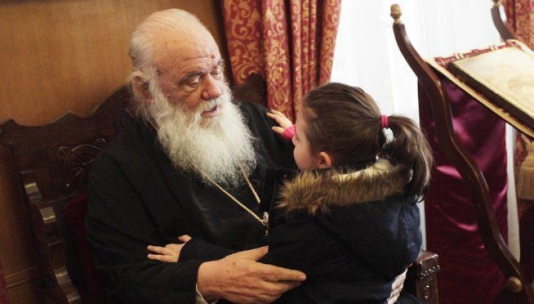 Παραδοσιακά τραγούδια και κάλαντα στον Αρχιεπίσκοπο Αθηνών (ΦΩΤΟ)