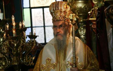 Η εορτή του Αγίου Σπυρίδωνος στη Ναύπακτο (ΦΩΤΟ)