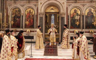 Αρχιεπίσκοπος: «Να ξεπεράσουμε τον συλλογικό και ατομικό εγωισμό μας» (ΦΩΤΟ)