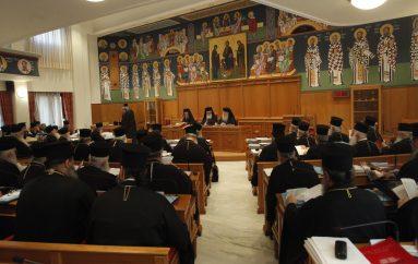Προβληματισμός στους Μητροπολίτες της Εκκλησίας της Ελλάδος