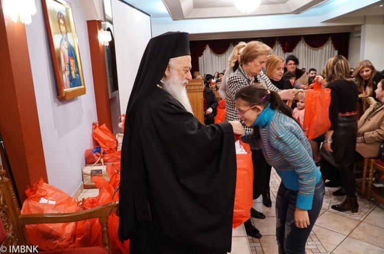 Εκδήλωση του Συλλόγου Προστασίας του Παιδιού στην Ι. Μ. Βεροίας (ΦΩΤΟ)