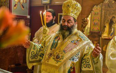 Αρχιερατική Θ. Λειτουργία επί τη Εορτή της Συνάξεως της Θεοτόκου στην Ι. Μ. Λαγκαδά (ΦΩΤΟ)