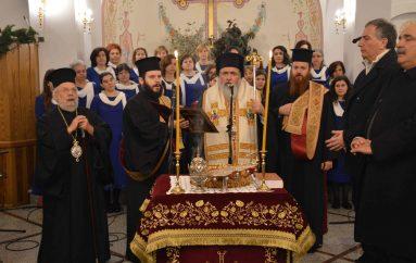 Πρωτοχρονιάτικη Σύναξη στο Επισκοπείο της Ι. Μ. Νεαπόλεως (ΦΩΤΟ)