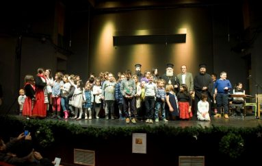 Xριστουγεννιάτικη εορτή των Κατηχητικών Συνάξεων της Ιεράπετρας (ΦΩΤΟ)