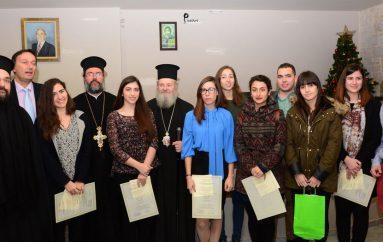 Ο Μητροπολίτης Κυδωνίας βράβευσε φοιτητές ιατρικής (ΦΩΤΟ)