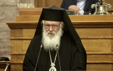 """Αρχιεπίσκοπος Αθηνών: """"Το καράβι βουλιάζει και αν βουλιάξει δεν θα γλιτώσει ούτε το αφεντικό"""" (ΦΩΤΟ)"""