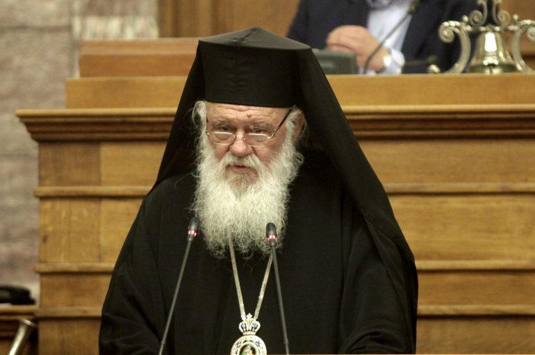 Αρχιεπίσκοπος Αθηνών: «Το καράβι βουλιάζει και αν βουλιάξει δεν θα γλιτώσει ούτε το αφεντικό» (ΦΩΤΟ)