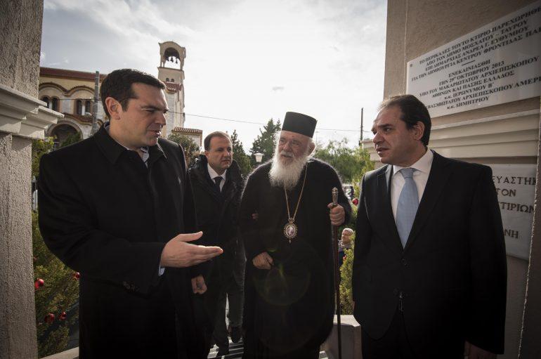 Αρχιεπίσκοπος και Πρωθυπουργός κοντά στα παιδιά του «Δημήτρειου» Ιδρύματος (ΦΩΤΟ)