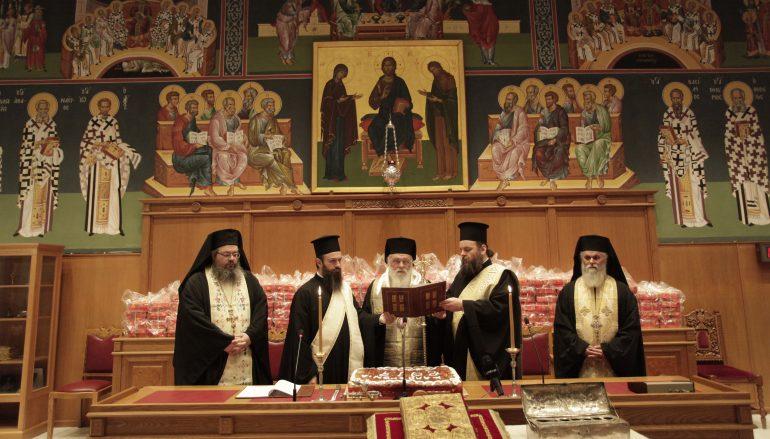 Την Βασιλόπιτα της Συνόδου ευλόγησε ο Αρχιεπίσκοπος (ΦΩΤΟ)