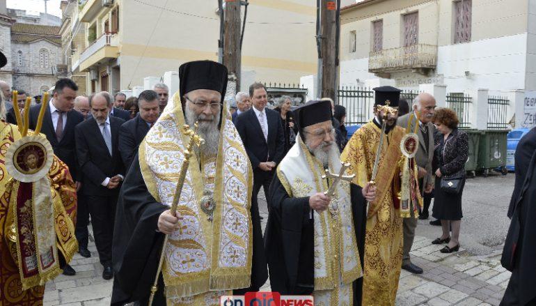 Το Μεσολόγγι τίμησε τον Πολιούχο του Άγιο Σπυρίδωνα (ΦΩΤΟ)