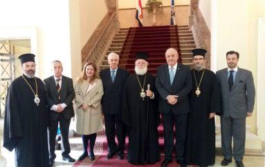 Ο Πατριάρχης Αλεξανδρείας συναντήθηκε με τον Υφυπ. Εξωτερικών της Ελλάδας (ΦΩΤΟ)