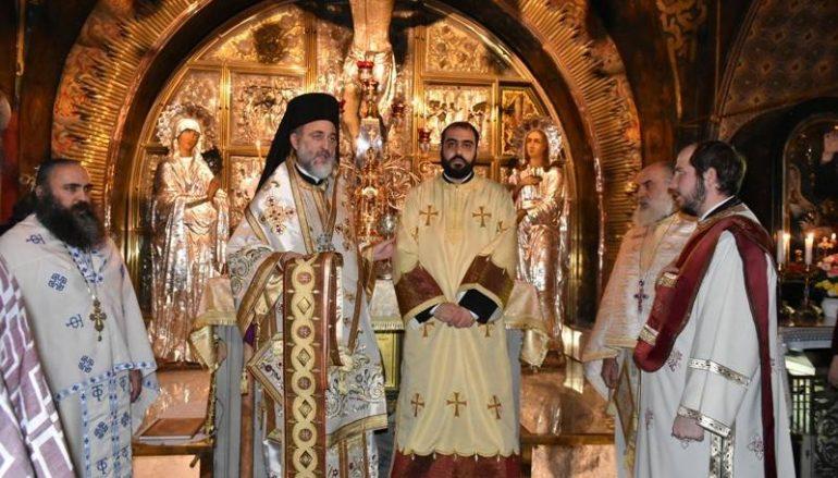 Χειροτονία Διακόνου στο Πατριαρχείο Ιεροσολύμων (ΦΩΤΟ-ΒΙΝΤΕΟ)