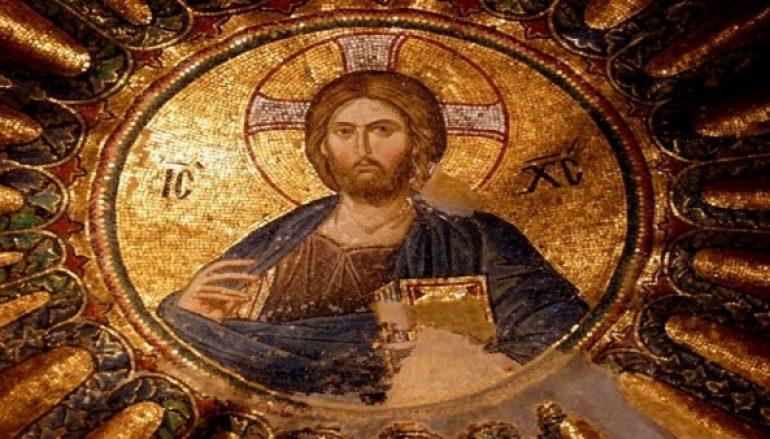 Καστορίας Σεραφείμ : «Ενδυθείτε αγαθή διάθεση»