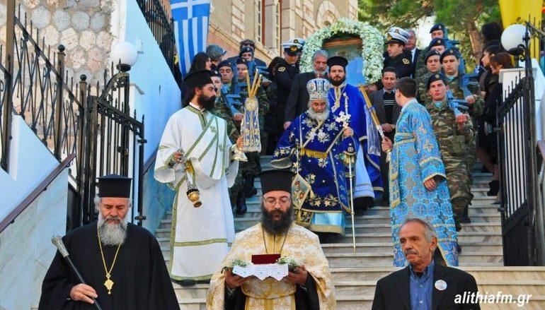 Η Κάλυμνος εόρτασε τον Πολιούχο της Άγιο Νικόλαο (ΦΩΤΟ)