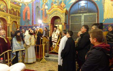Εσπερινός της Αγίας Βαρβάρας στην Ι. Μ. Πατρών (ΦΩΤΟ)