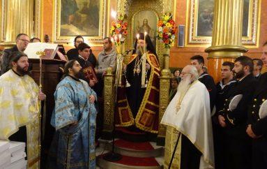 Ο Εσπερινός της εορτής της Αγίου Νικολάου του Θαυματουργού στην Πάτρα (ΦΩΤΟ)
