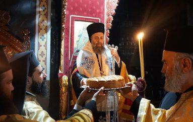 Η εορτἠ του οσίου Πορφυρίου του Καυσοκαλυβίτη στην Ι. Μ. Θεσσαλιώτιδος (ΦΩΤΟ)