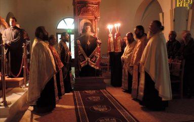 Η Άρτα τίμησε τον Όσιο Πορφύριο τον Καυσοκαλυβίτη (ΦΩΤΟ)