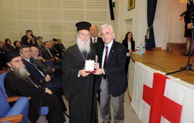 Βράβευση Μητροπολίτη πρ. Άρτης από τον Ερυθρό Σταυρό (ΦΩΤΟ)