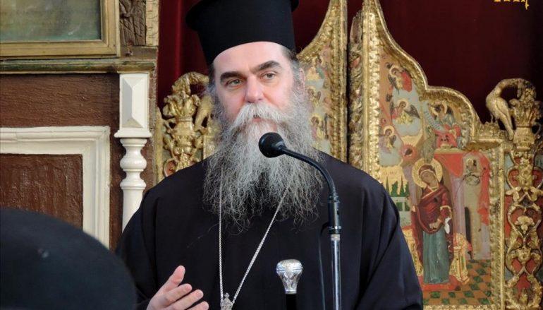 Πρώτη Ιερατική Σύναξη από τον νέο Μητροπολίτη Άρτης Καλλίνικο (ΦΩΤΟ)