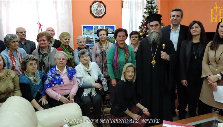 Ο Μητροπολίτης Άρτης σε Χριστουγεννιάτικες εκδηλώσεις (ΦΩΤΟ)