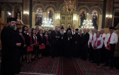 Χριστουγεννιάτικη εκδήλωση στον Ι. Ν. Αγίου Δημητρίου Πατρών (ΦΩΤΟ)